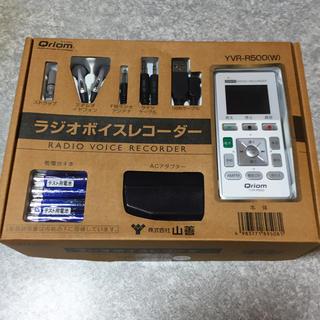 ヤマゼン(山善)のラジオ ボイス レコーダー 未使用品(ラジオ)