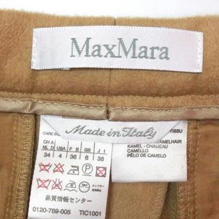 マックスマーラ(Max Mara)のマックスマーラ 白タグ キャメルヘアー100% Camel hair ラクダ 毛(その他)