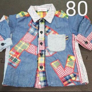 パーソンズ(PERSON'S)の80 パーソンズキッズ 長袖 シャツ(シャツ/カットソー)
