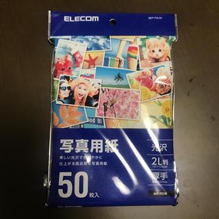 エレコム(ELECOM)の写真用紙50枚(写真)
