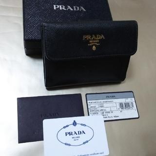 プラダ(PRADA)の【美品】PRADAプラダ三つ折り財布(財布)