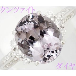 クンツァイト 4.97ct ダイヤ Pt900 プラチナ リング 指輪 17号(リング(指輪))