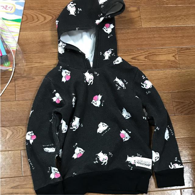 しまむら(シマムラ)のヨッシースタンプ パーカー キッズ/ベビー/マタニティのキッズ服 女の子用(90cm~)(Tシャツ/カットソー)の商品写真