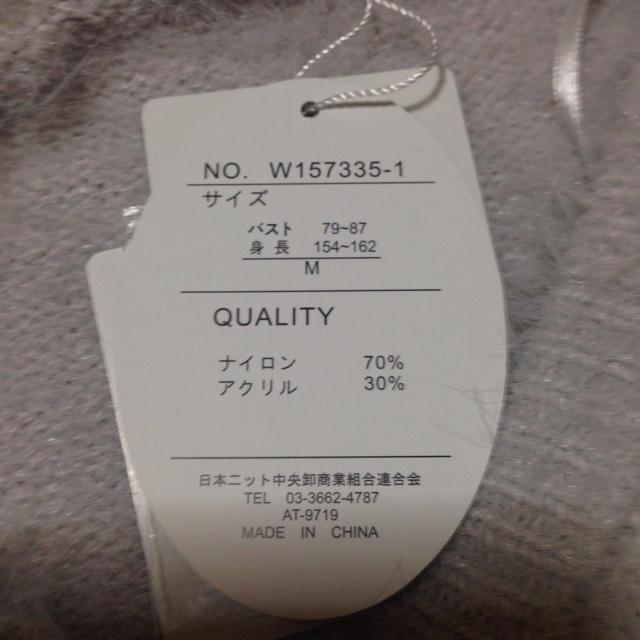 しまむら(シマムラ)のカーディガン レディースのトップス(カーディガン)の商品写真