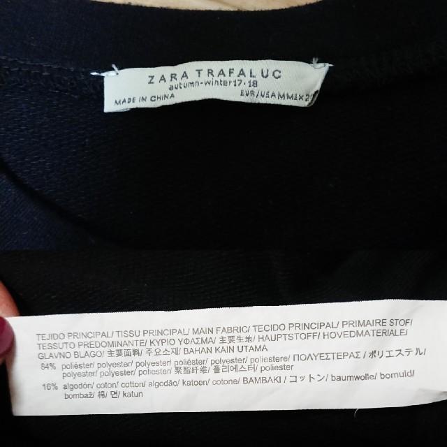ZARA(ザラ)の【ZARA】ファー付き スウェット トップス レディースのトップス(カットソー(長袖/七分))の商品写真