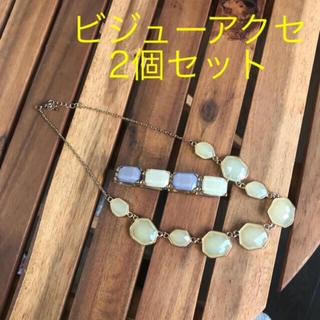 シマムラ(しまむら)のネックレス ブレスレット しまむら (ブレスレット/バングル)