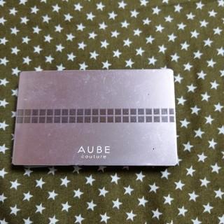 オーブクチュール(AUBE couture)のオーブクチュールアイブロウコンパクト(パウダーアイブロウ)