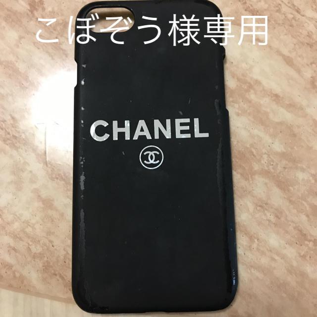 CHANEL - iPhone7ケースの通販 by ちーやん's shop|シャネルならラクマ