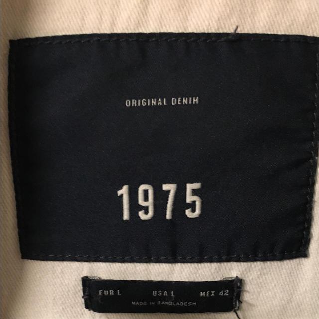 ZARA(ザラ)のZARA ブリーチ デニムジャケット 1975 メンズのジャケット/アウター(Gジャン/デニムジャケット)の商品写真