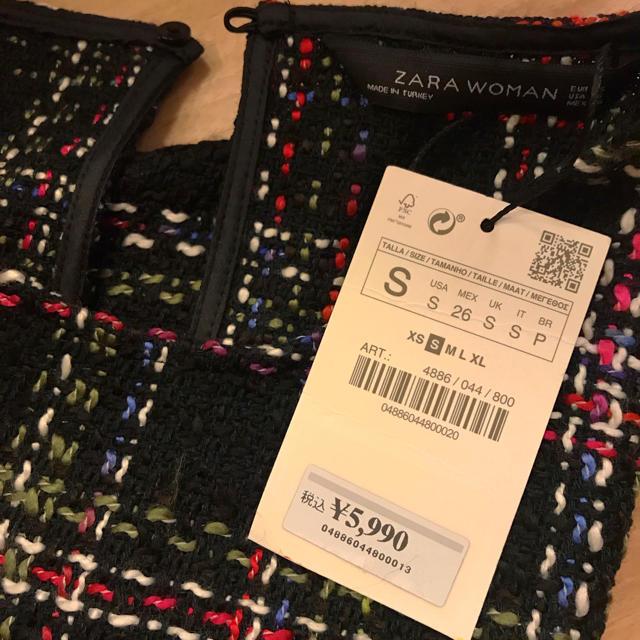ZARA(ザラ)の新品未使用 ZARA WOMAN ツィードトップス レディースのトップス(カットソー(長袖/七分))の商品写真