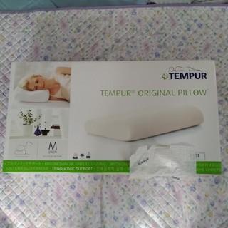 テンピュール(TEMPUR)の1おかつたろりんさん専用(枕)