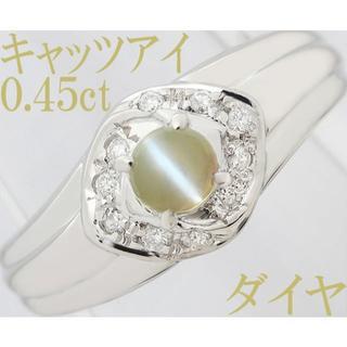 キャッツアイ ダイヤ Pt プラチナ リング 指輪 クリソベリル 11号(リング(指輪))