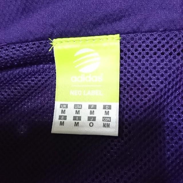 adidas(アディダス)のアディダスウィンドブレーカー メンズのトップス(その他)の商品写真