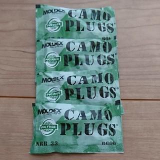 耳栓 モルデックス カモプラグ 4ペア(日用品/生活雑貨)