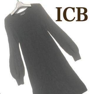 秋冬物 ふんわり バルーンニットワンピ 黒 ウール 羊毛 アンゴラ 素敵