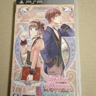 プレイステーションポータブル(PlayStation Portable)のPSPソフト エルクローネのアトリエ 〜Dear for Otomate(携帯用ゲームソフト)