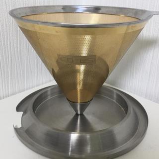 コレス ゴールドフィルター(コーヒーメーカー)