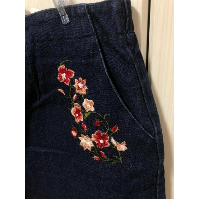 Avail(アベイル)の大きいサイズ Avail 刺繍入りスカート 4L レディースのスカート(ミニスカート)の商品写真