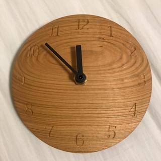 ★新品★三谷龍二 時計 小 木工