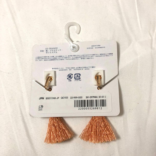 GU(ジーユー)のイヤリング レディースのアクセサリー(イヤリング)の商品写真