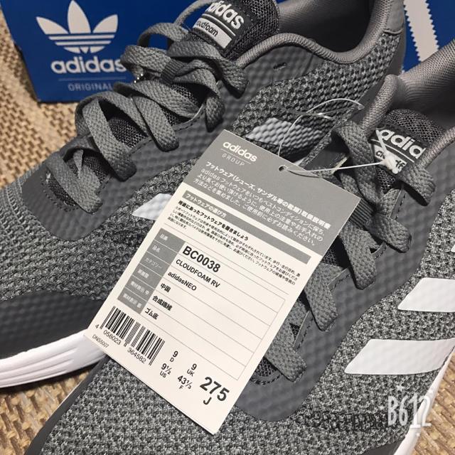adidas(アディダス)の新品adidas クラウドフォーム スニーカー 27.5cm メンズの靴/シューズ(スニーカー)の商品写真