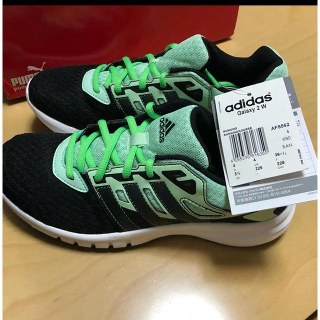 adidas(アディダス)の箱付き新品未使用 adidasランニングシューズ レディースの靴/シューズ(スニーカー)の商品写真