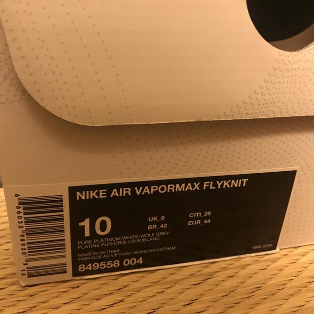 NIKE(ナイキ)のnike vapormax ヴェイパーマックス メンズの靴/シューズ(スニーカー)の商品写真
