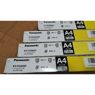 Panasonic - ファックス用、インクフィルム