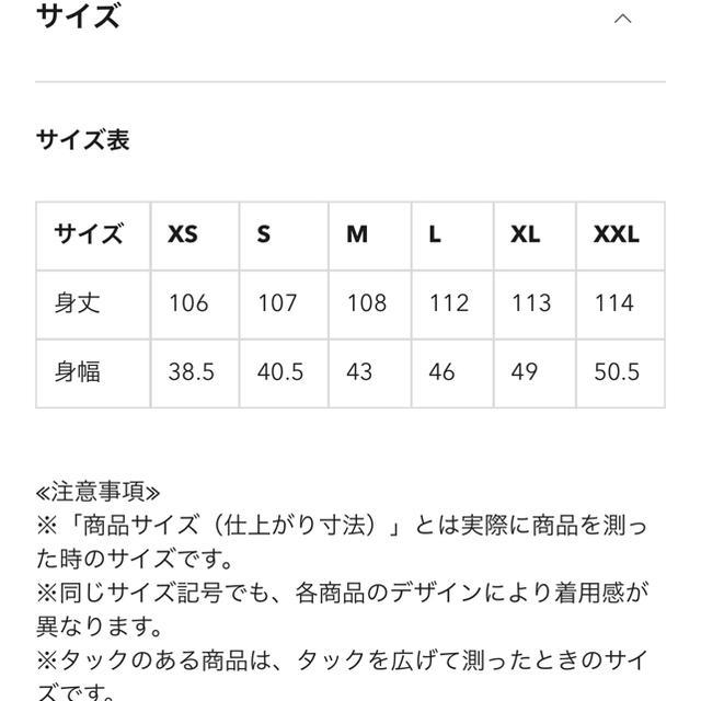 GU(ジーユー)のGU  スエードタッチジャンパードレス  XXL レディースのワンピース(ひざ丈ワンピース)の商品写真