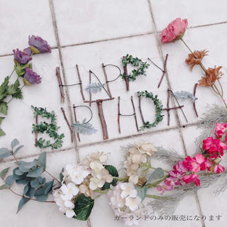 HAPPY HALF BIRTHDAY(ガーランド)