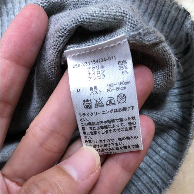 GU(ジーユー)のジーユー カーディガン M レディースのトップス(カーディガン)の商品写真