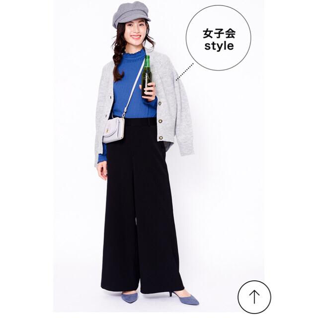 GU(ジーユー)の最終値下げ!!大人気♡GUドルマンコクーンカーディガン  S 新品 レディースのトップス(カーディガン)の商品写真