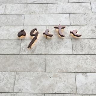 アガット(agete)の新作 agete アガット オパール ダイヤモンド 指輪 今期 13号 2.9万(リング(指輪))