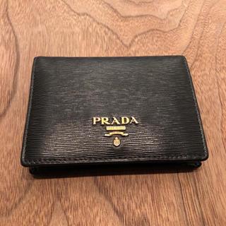 プラダ(PRADA)のPRADA プラダ 二つ折り 財布(財布)