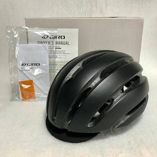 ジロ(GIRO)のGILO ジロ サイクルヘルメットASPECT マットブラック サイズL(ウエア)