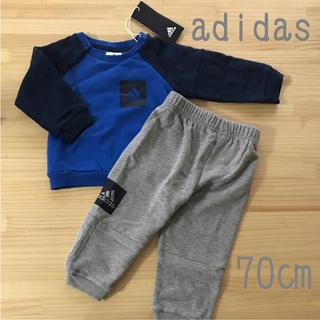 アディダス(adidas)の新品 adidas セットアップ 70㎝(ロンパース)