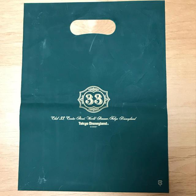 Disney(ディズニー)の【現品限り】ディズニー club33 ショップ袋 エンタメ/ホビーのおもちゃ/ぬいぐるみ(キャラクターグッズ)の商品写真