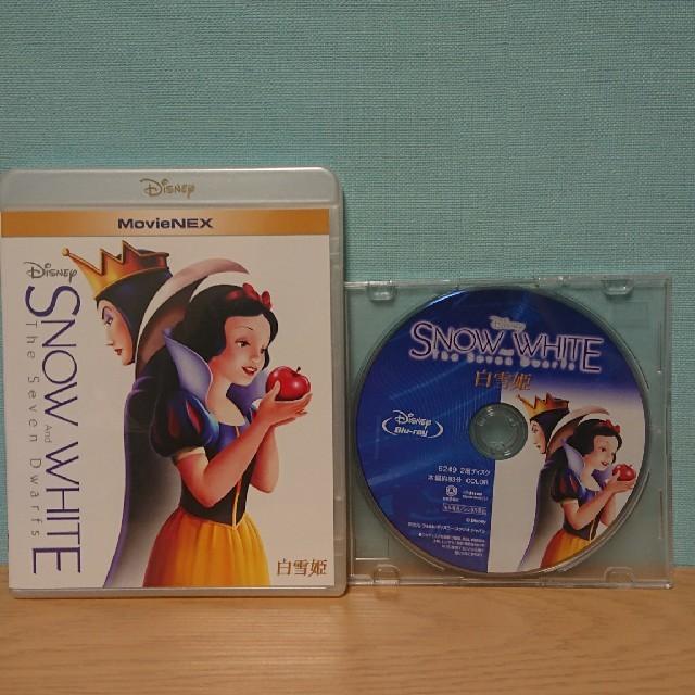 Disney(ディズニー)の【新品・未再生】白雪姫☆ブルーレイ(正規ケース付き) エンタメ/ホビーのDVD/ブルーレイ(キッズ/ファミリー)の商品写真
