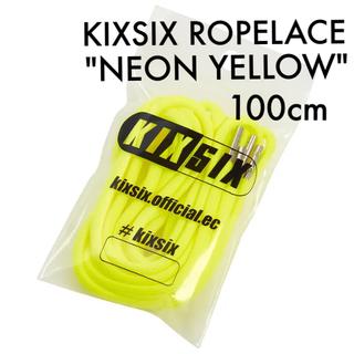 """ナイキ(NIKE)の【新品送料込】KIXSIX SHOELACE """"YELLOW&ORANGE""""(その他)"""