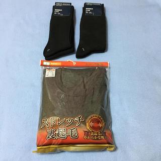 シマムラ(しまむら)のしまむら  長袖シャツ、靴下セット(シャツ)