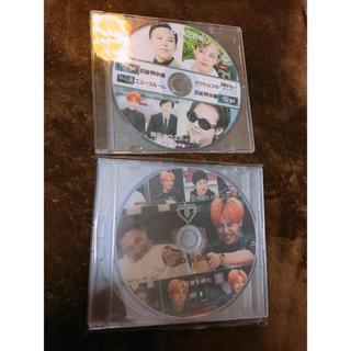 BIGBANG - BIGBANG DVD 3枚