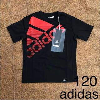 アディダス(adidas)の【120cm】新品 adidas Tシャツ(Tシャツ/カットソー)