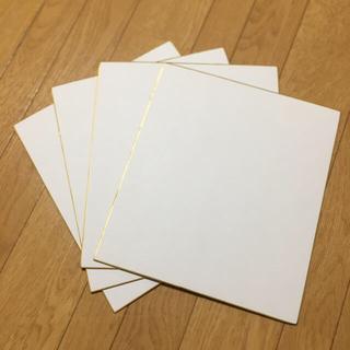 色紙 無地 4枚(スケッチブック/用紙)