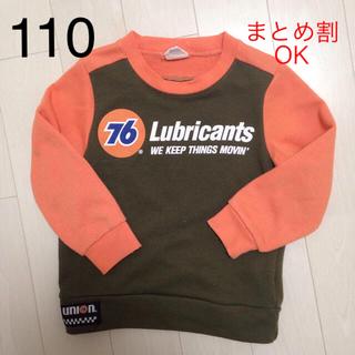 セブンティーシックスルブリカンツ(76 Lubricants)のトレーナー 110 男の子(Tシャツ/カットソー)