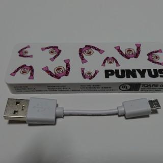 プニュズ(PUNYUS)のげん様専用❁新品・未使用❁PUNYUS    ノベルティ(ノベルティグッズ)