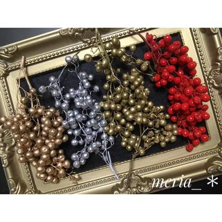 ペッパーベリー 4色 セット クリスマス カラー 花材(ドライフラワー)
