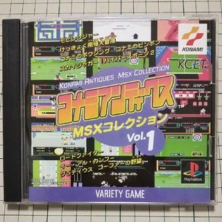プレイステーション(PlayStation)のPS コナミアンティークス MSXコレクション Vol.1(家庭用ゲームソフト)