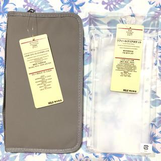 MUJI (無印良品) - 無印良品 パスポートケース クリアポケット付 グレー リフィル計6枚