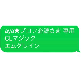 ヤングリヴィング  CLマジック 236ml(エッセンシャルオイル(精油))