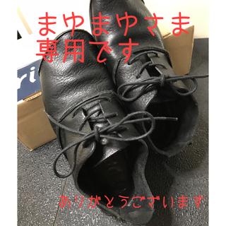 トリッペン(trippen)のtrippen トリッペン ROUND-WAW 42(ローファー/革靴)